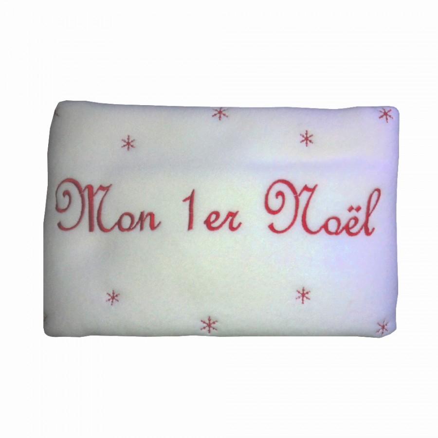 coffret-cadeau-naissance-noel-personnalise